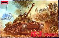 ロシア スターリン JS-3 重戦車