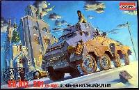 ドイツ Sd.Kfz.231 8輪装甲車