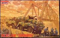 ドイツ Sd.Kfz.233 75mm砲搭載8輪装甲車 シュツンメル