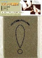3Mスポンジ研磨材スポンジ研磨材 中目 (#120-#180 相当)