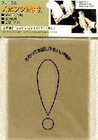3Mスポンジ研磨材スポンジ研磨材 超極細目 (#1200-#1500 相当)