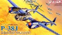 ドラゴン1/72 Golden Wings SeriesP-38J ライトニング ドループスヌート
