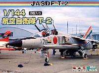 航空自衛隊 T-2 (2機セット)