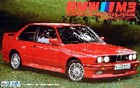 フジミ1/24 リアルスポーツカー シリーズ (SPOT)BMW M3 (E30)
