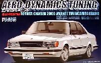 トヨタ チェイサー 2000 アバンテ ツインカム24 (GX61)