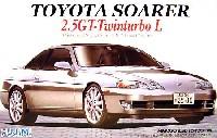 フジミ1/24 インチアップシリーズ (スポット)トヨタ ソアラ 2.5GT ツインターボ L