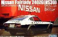 フジミ1/24 インチアップシリーズ (スポット)日産フェアレディ 240ZG パトカー 神奈川県警 (1972年)