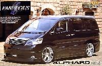 アオシマ1/24 VIP アメリカンファブレス ヴァリエス アルファード 後期型