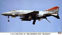 F-4J/S ファントム 2 ミッドウェイ ロービジ
