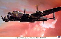 ランカスター B Mk.1 w/トールボーイ テルピッツ レイド