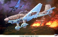 ユンカース Ju87D-8 ナイトスツーカ