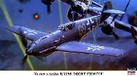メッサーシュミット Bf109E 夜間戦闘機