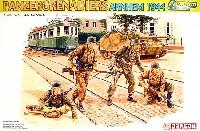 ドイツ装甲擲弾兵 アルンヘム1944 (プレミアムエディション)