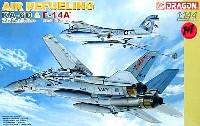 ドラゴン1/144 ウォーバーズ (プラキット)KA-6D タンカー & F-14A トムキャット 空中給油 (2機セット)