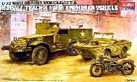 M3ハーフトラック & 1/4トン水陸両用車 & モーターバイク
