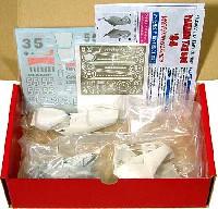 スタジオ27バイク トランスキットヤマハ YZR500 '94 WPG SUPERPRESTIGIO