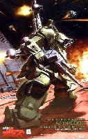 ATM-09-ST スコープドッグ ラウンドムーバー&パラシュートザック (宇宙戦カラーVer.)