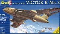 ハンドレページ ビクター K Mk.2