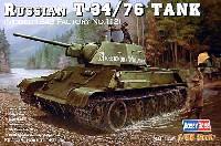 ホビーボス1/48 ファイティングビークル シリーズロシア T-34/76 (1943年型)