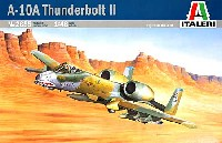イタレリ1/48 飛行機シリーズフェアチャイルド A-10A サンダーボルト2