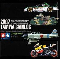 タミヤタミヤ カタログタミヤカタログ 2007 (スケールモデル版)