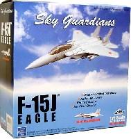ウイッティ・ウイングス1/72 スカイ ガーディアン シリーズ (現用機)F-15J イーグル 航空自衛隊 第305飛行隊 (02-8922)