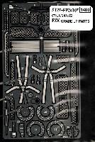スタジオ27ツーリングカー/GTカー デティールアップパーツフェラーリ FXX グレードアップパーツ