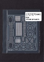 スタジオ27ツーリングカー/GTカー デティールアップパーツフェラーリ F50 グレードアップパーツ