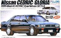 フジミ1/24 インチアップシリーズ (スポット)ニッサン セドリック / グロリア 2000 4ドアHT VG20DET グランツーリスモ SV