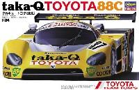 タカキュー トヨタ 88C