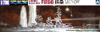 日本戦艦 扶桑 1944