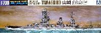 日本戦艦 山城 1944
