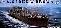 トランペッター1/350 艦船シリーズアメリカ海軍 リバティシップ SS ジョン・W・ブラウン