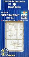 トランペッター1/350 航空母艦用エアクラフトセットOS2U キングフィッシャー (6機入)