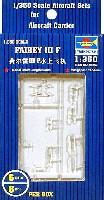 トランペッター1/350 航空母艦用エアクラフトセットフェアリー 3F (6機入)