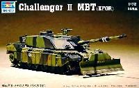 チャレンジャー 2 MTB (KFOR)