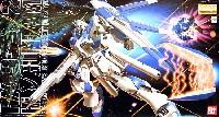 バンダイMG (マスターグレード)RX-93-ν2  Hi-ニューガンダム