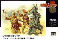 マスターボックス1/35 ミリタリーミニチュア白兵戦 ドイツ軍vsソ連軍 1941-42年 (東部戦線シリーズ No.3)