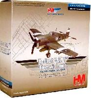 ヘルキャット Mk.2 フリート・エア・アーム 804 Sqn. 1945