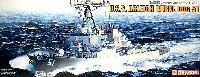 ドラゴン1/350 Modern Sea Power SeriesU.S.S. アーレイ バーク DDG-51