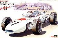 ハセガワ1/24 自動車 HRシリーズホンダ F1 RA272E '65 メキシコGP 優勝車
