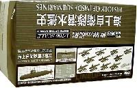世界の艦船 海上自衛隊潜水艦史 (1BOX)