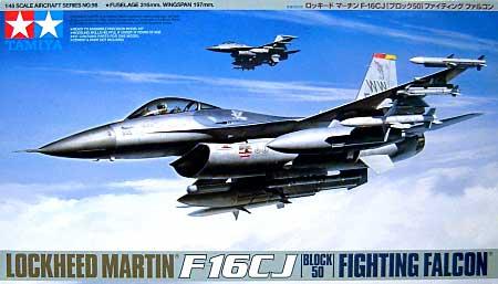 ロッキード マーチン F-16CJ ブロック50 ファイティングファルコンプラモデル(タミヤ1/48 傑作機シリーズNo.098)商品画像