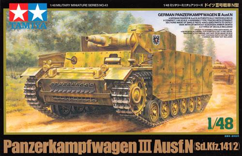 ドイツ 3号戦車 N型プラモデル(タミヤ1/48 ミリタリーミニチュアシリーズNo.043)商品画像
