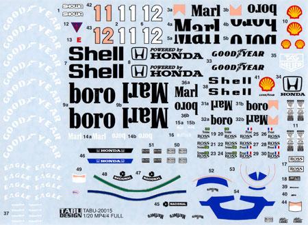 マクラーレン MP4/4 フルスポンサーデカールデカール(タブデザイン1/20 デカールNo.TABU-20015B)商品画像