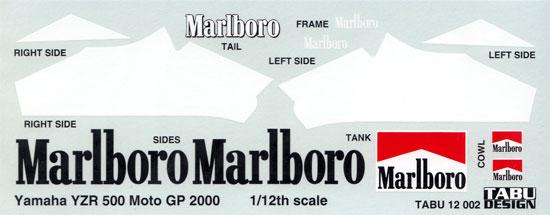 ヤマハ YZR500 マルボロ 2000 デカールデカール(タブデザイン1/12 デカールNo.TABU-12002)商品画像
