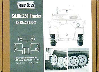 Sd.Kfz.251用 キャタピラプラモデル(ホビーボス1/35 キャタピラNo.81005)商品画像