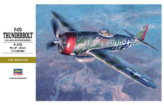 P-47D サンダーボルトプラモデル(ハセガワ1/32 飛行機 StシリーズNo.ST027)商品画像