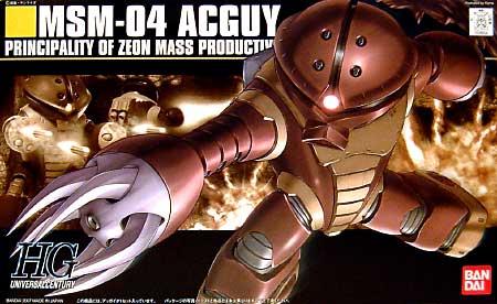 MSM-04 アッガイプラモデル(バンダイHGUC (ハイグレードユニバーサルセンチュリー)No.078)商品画像