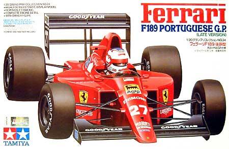 フェラーリ F189 後期型 ポルトガルGP仕様プラモデル(タミヤ1/20 グランプリコレクションシリーズNo.024)商品画像